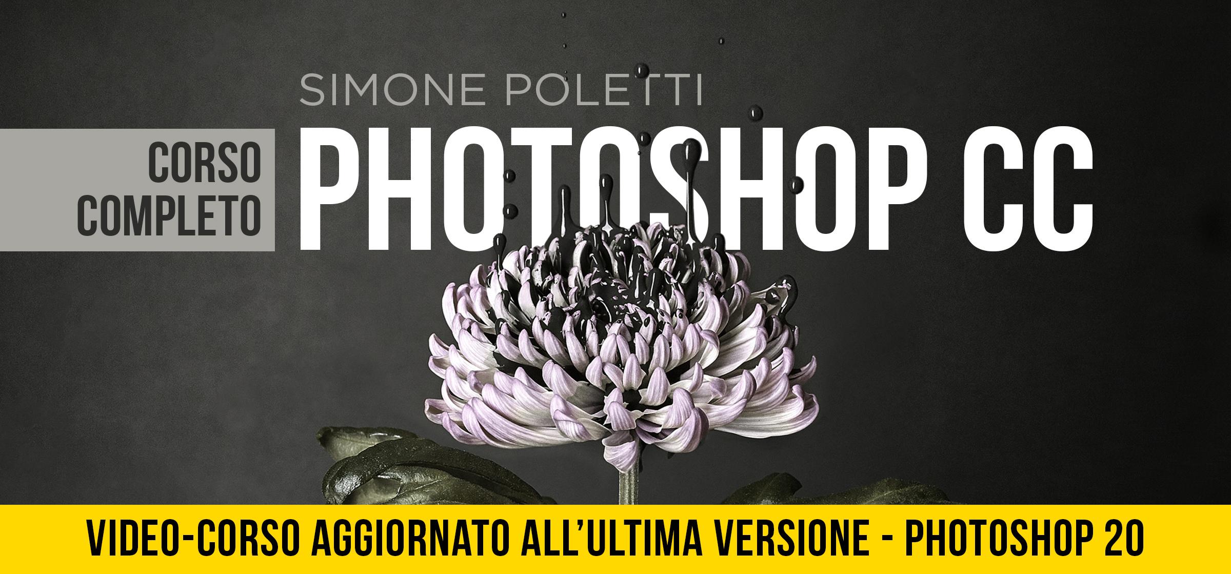 Photoshop CC2018: la recensione del videocorso