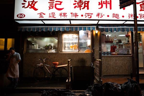 Street photography di notte: 10 suggerimenti per la fotografia di strada al buio